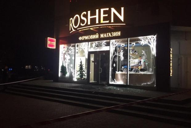 В Харькове подорвали магазин «Рошен»
