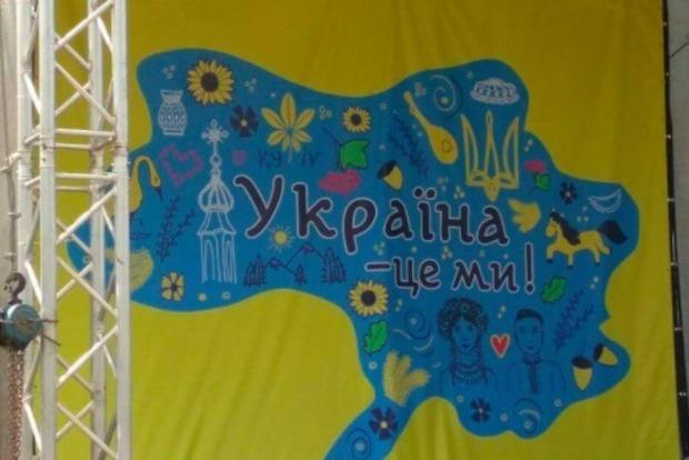 Под Киевом на сцене вывесили карту Украины без Крыма и Донбасса