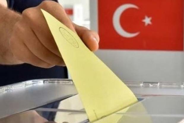 ЦИК Турции объявила действительными результаты референдума