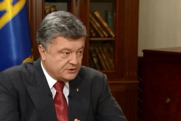 Порошенко призвал коалицию поддержать законопроект об отмене залога для коррупционеров