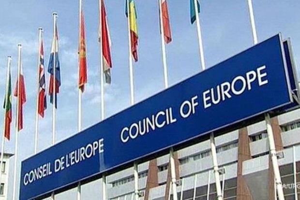 Кремль рассматривает возможность выхода из Совета Европы