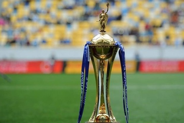 Пройшло жеребкування півфіналу Кубка України з футболу