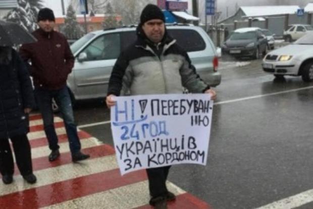 Протестующие разблокировали пункт пропуска Шегини