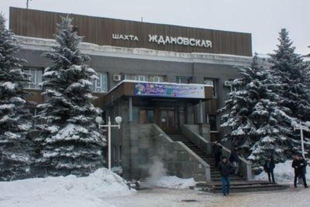 В завоеванной Ждановке нашахте Ждановская произошел взрыв газа. есть погибшие