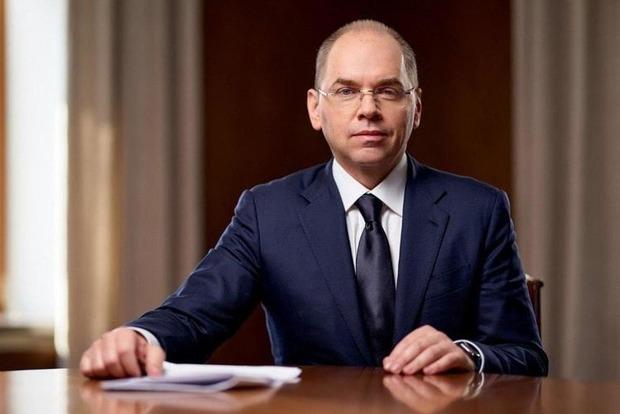 Охрана, отмена! Выход Украины из карантина переносится