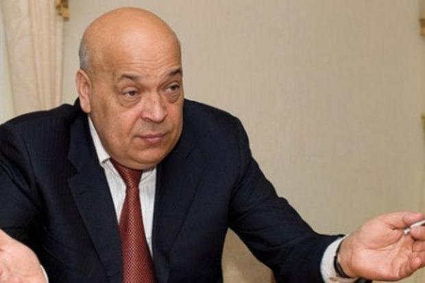 Чиновники вступились за обруганную Супрун и требуют уволить Москаля