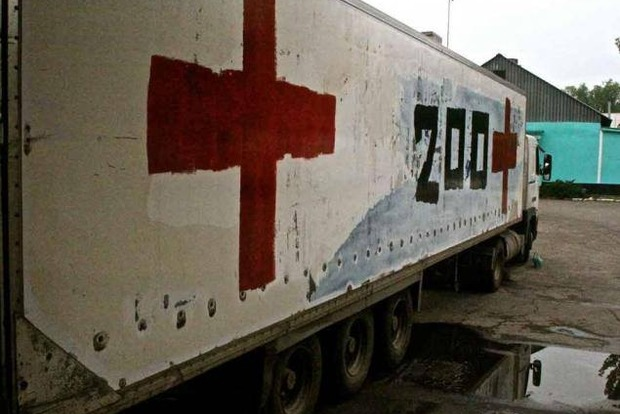 В РФ вывезли тела 26 российских военных