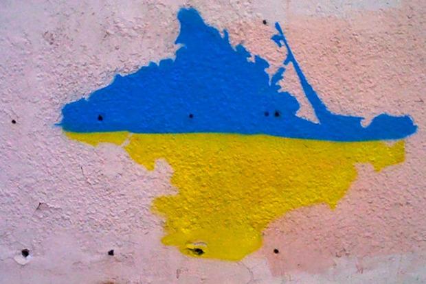 Google Maps проигнорировал открытие Крымского моста
