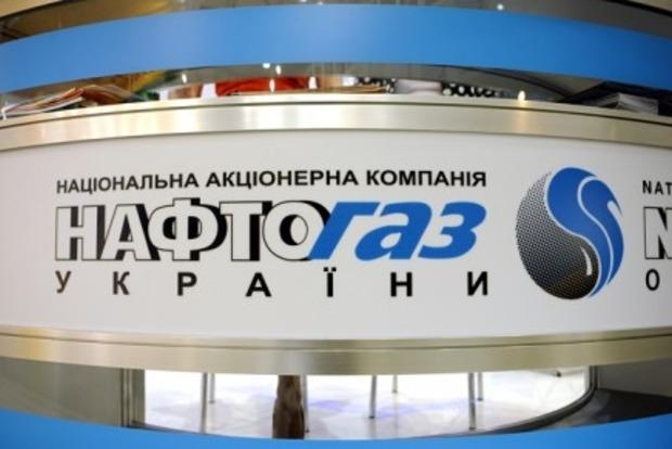 Стокгольмский арбитраж завершил слушания в рамках тяжбы «Газпрома» и «Нафтогаза»