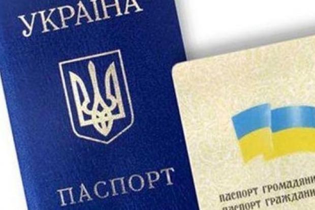 За три года более 6000 россиян получили гражданство Украины