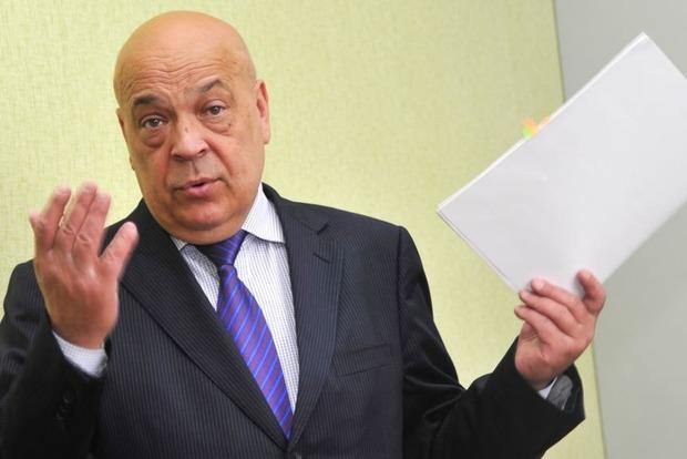Москаль хочет, чтобы Порошенко ветировал новый закон об образовании
