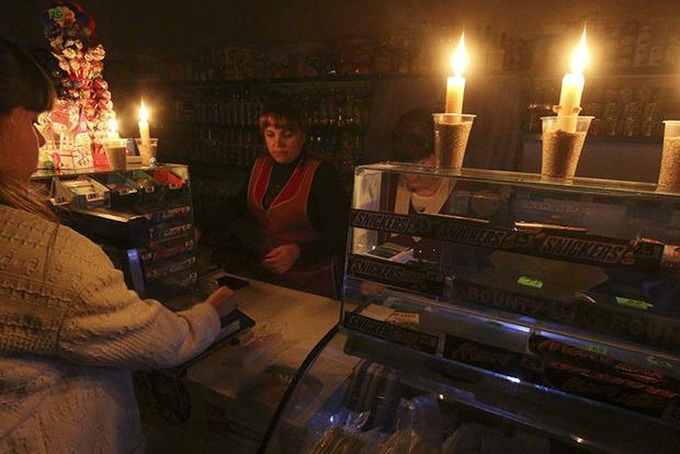 Россиянам отключают электричество из-за оккупированного Крыма