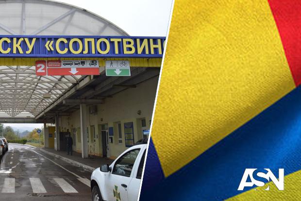 Вчера открылся пункт пропуска на границе с Румынией. Что нужно знать планируя поездку