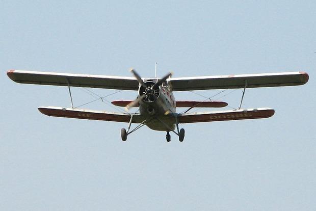 В России с радаров пропал самолет
