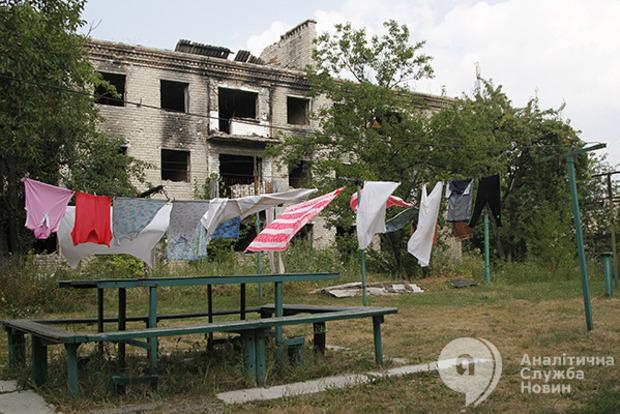 Закон о деоккупации Донбасса создал основания для взыскания ущерба украинцев с РФ