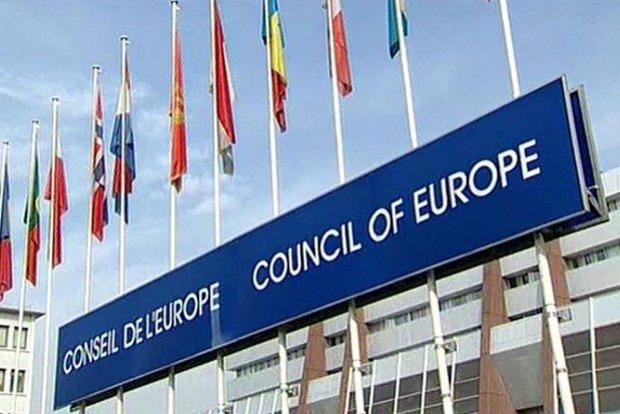 Совет Европы отреагировал на приговор Чийгозу