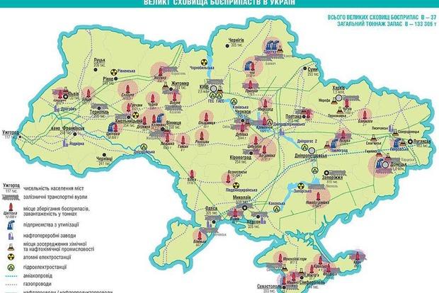 Возле каких городов в Украине расположены потенциально опасные военные склады. Карта
