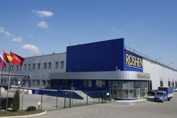 Журналисты проверили, что происходит на Липецкой фабрике Roshen