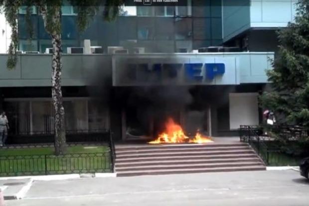В Киеве подожгли офис телеканала «Интер» (видео)
