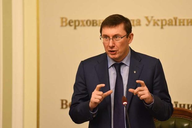 Луценко рассказал, что будет делать, если суд отменит закон о люстрации