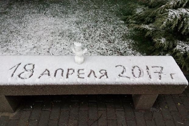 На Днипро и Запорожье надвигается новый циклон со снегом, морозом и ветром