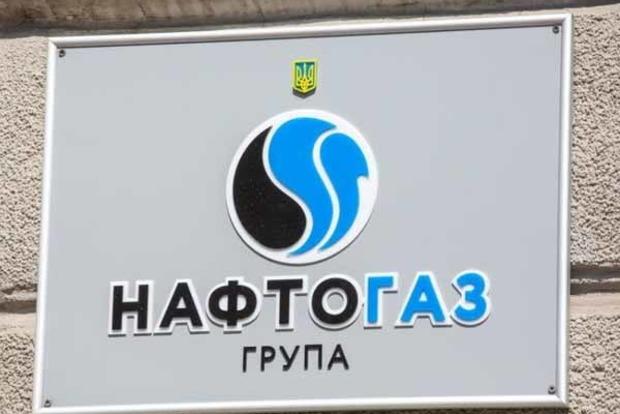 Глава «Нафтогазу» розповів про брак грошей на закупівлю газу