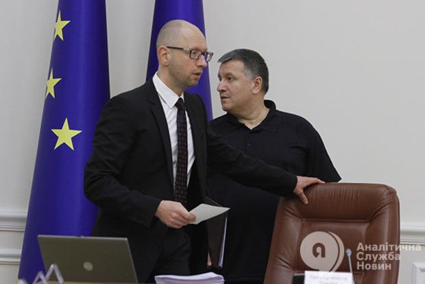Суд украинской столицы допросил Авакова поделу Януковича огосизмене