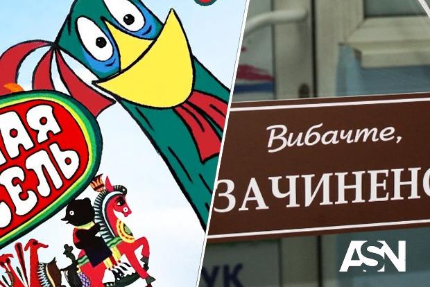 Украину разделят на три зоны. Карантин в Украине продлили до осени.
