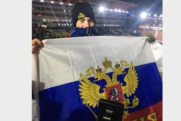 На Олімпіаді в Південній Кореї у росіян відібрали прапор із Леніним