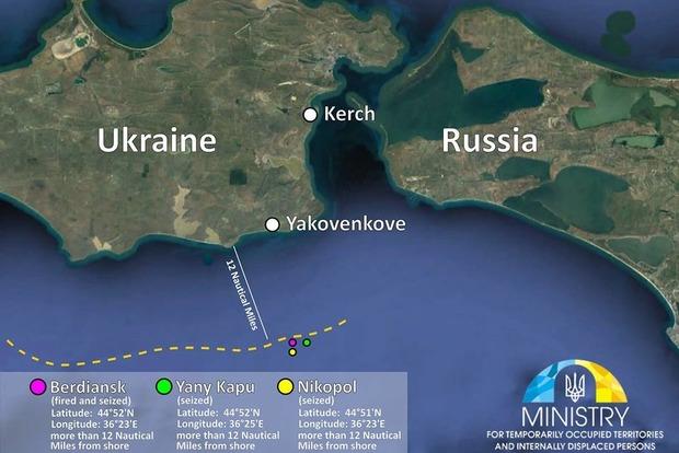 Путин цинично прокомментировал захват украинских кораблей