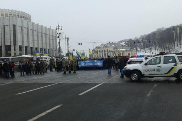 Годовщина расстрела Майдана: начался марш в честь памяти героев Небесной сотни