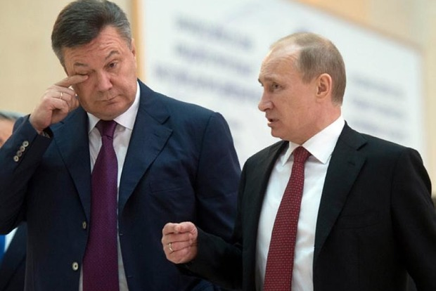 Экспертиза не установила сепаратизма в письме Януковича к Путину – суд