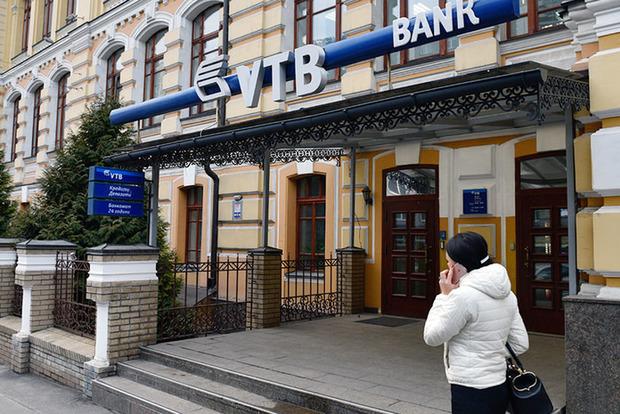 Украинская дочка ВТБ обанкротилась