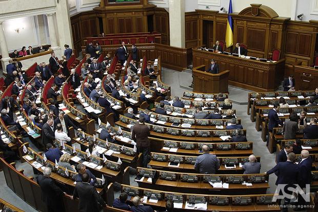 Рада неотменила закон ореинтеграции Донбасса