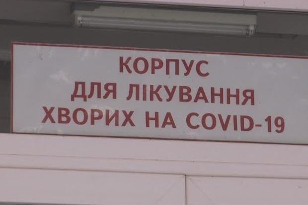 На Закарпатье переполнены отделения для больных с COVID-19: мест в больнице больше нет