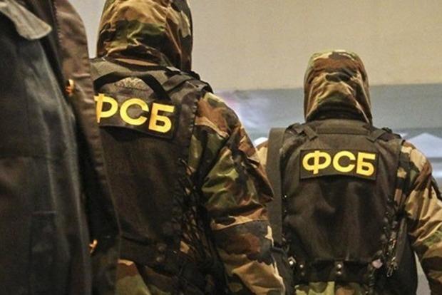В РФ сообщили о задержании шпиона СБУ