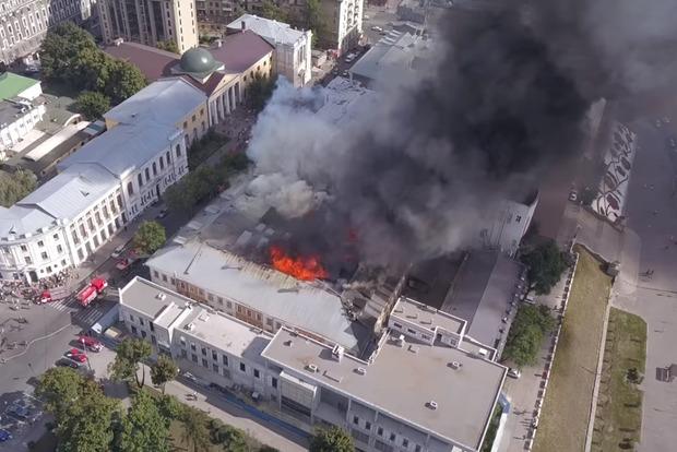 В Харькове горит Украинская инженерно-педагогическая академия