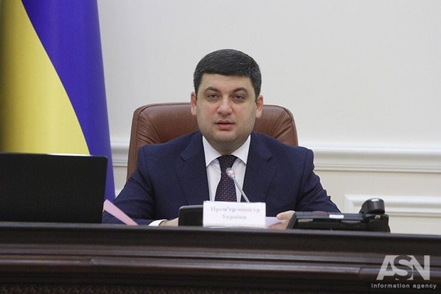 Гройсман анонсировал политические консультации по назначению главы Минздрава