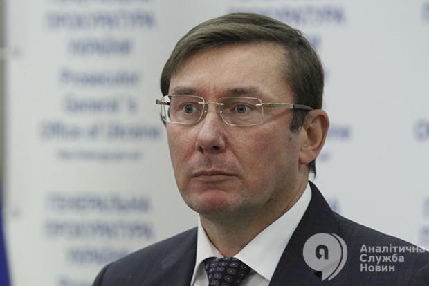 Луценко приказал уволить зампрокурора Славянска за пьяный дебош