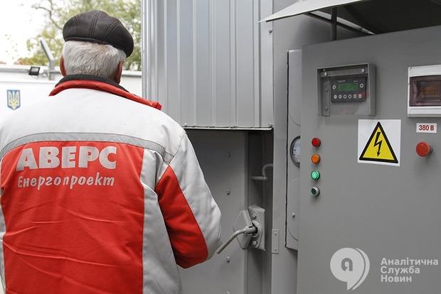 НКРЭКУ впервые за 25 лет снизила оптовую цену на электроэнергию