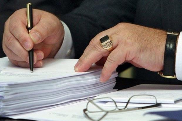 Минюст опубликовал список черных нотариусов и регистраторов