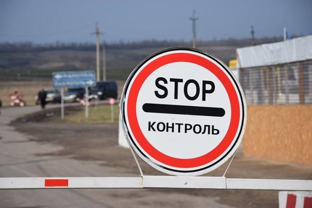 Из-за обстрелов КПВВ «Майорское» прекратил работу
