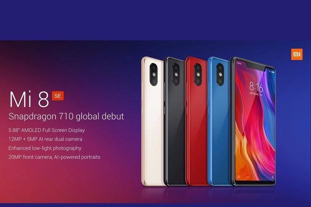 Xiaomi Mi 8 продолжает оставаться в центре внимания