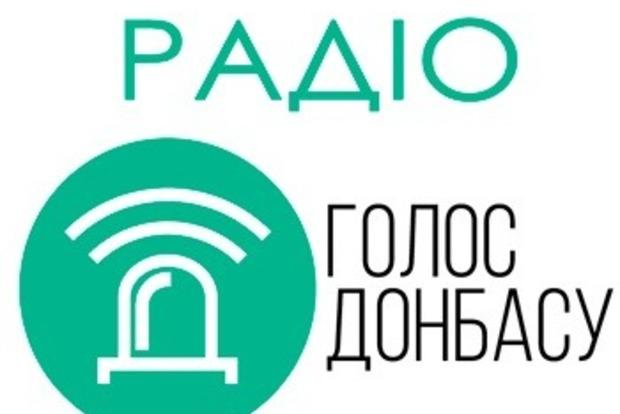 На оккупированном Донбассе начало ловить украинское радио