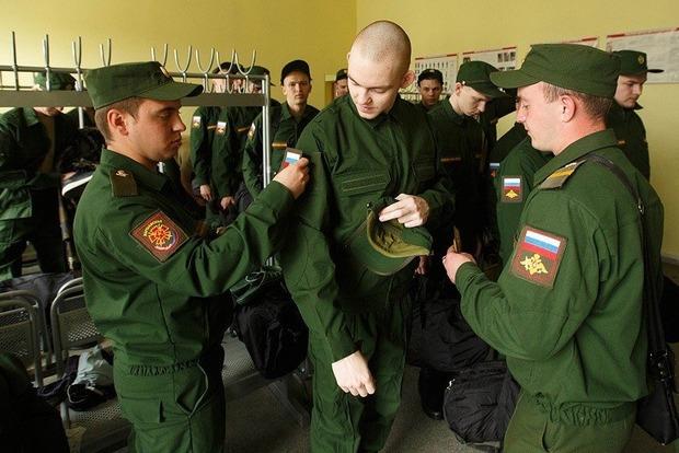Призывникам из Крыма рассказали, как избежать службы в ВС РФ