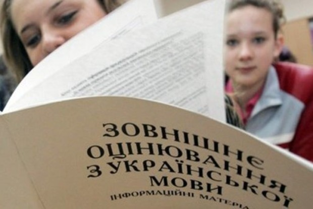 В Україні стартувала реєстрація на пробне ЗНО