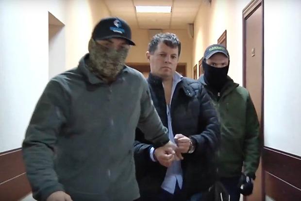 Преступный суд: вРФ завершили расследование дела корреспондента Сущенко