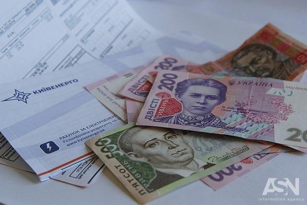 С 1 апреля во Львове квартплата вырастет на 30-50%