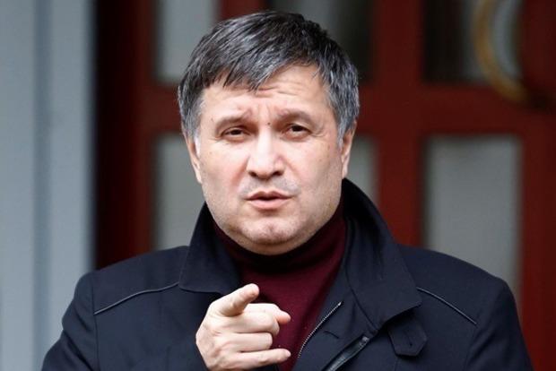 В Украине произошло около 500 случаев самоубийств АТОвцев - Аваков