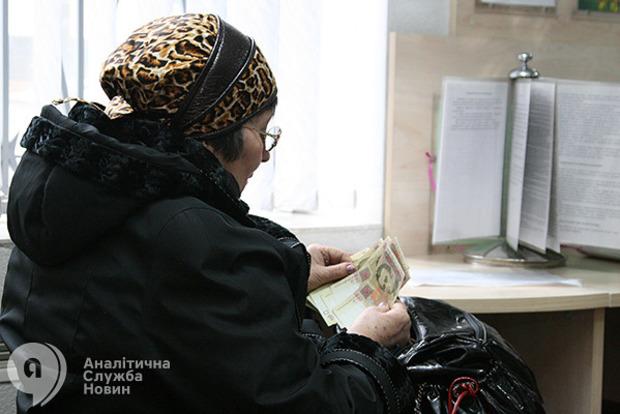 Підвищать пенсії і прив'яжуть до зарплати: що чекає українців
